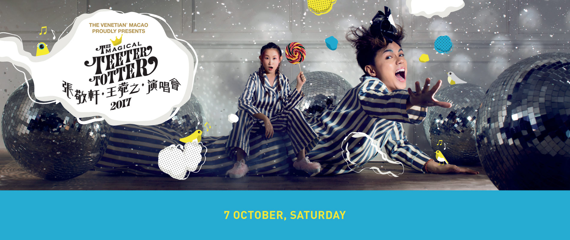 The Magical Teeter Totter Hins & Ivana In Concert 2017 Macao
