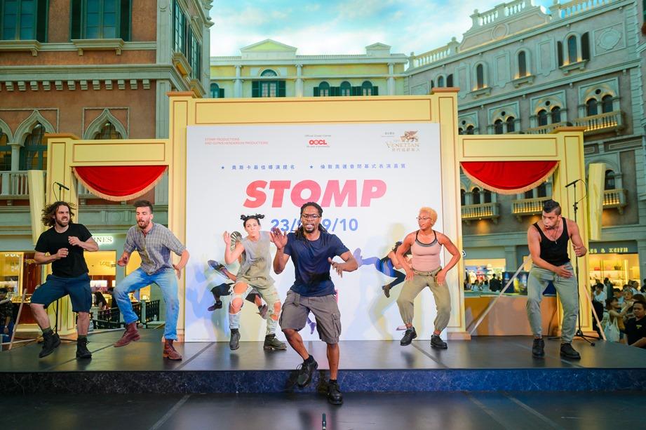 Stomp Media Event