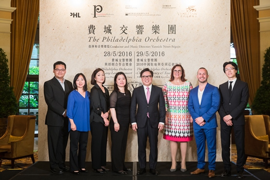 Philadelphia Orchestra Showcases Talent Ahead of Macao Performances