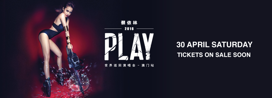 jolin tsai play world tour