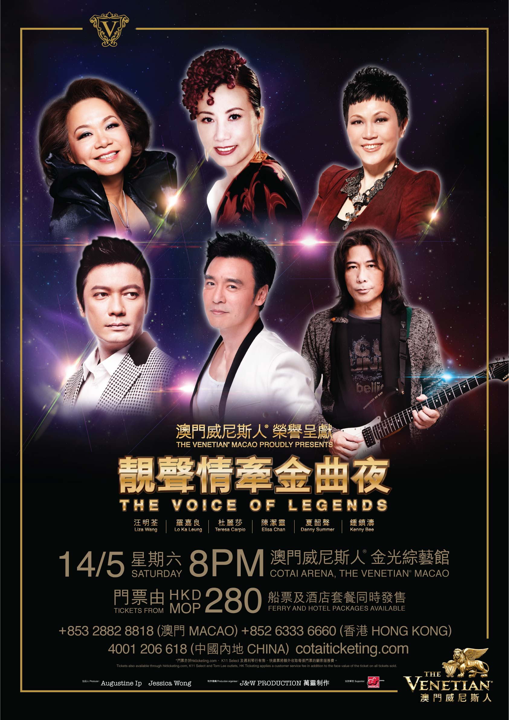The Voice of Legends Live Show