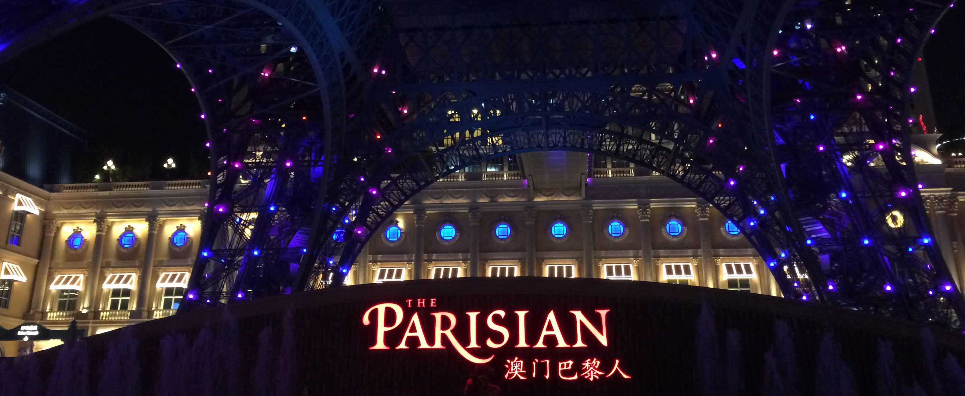 The Parisian Macao: Full of Luxurious Experiences