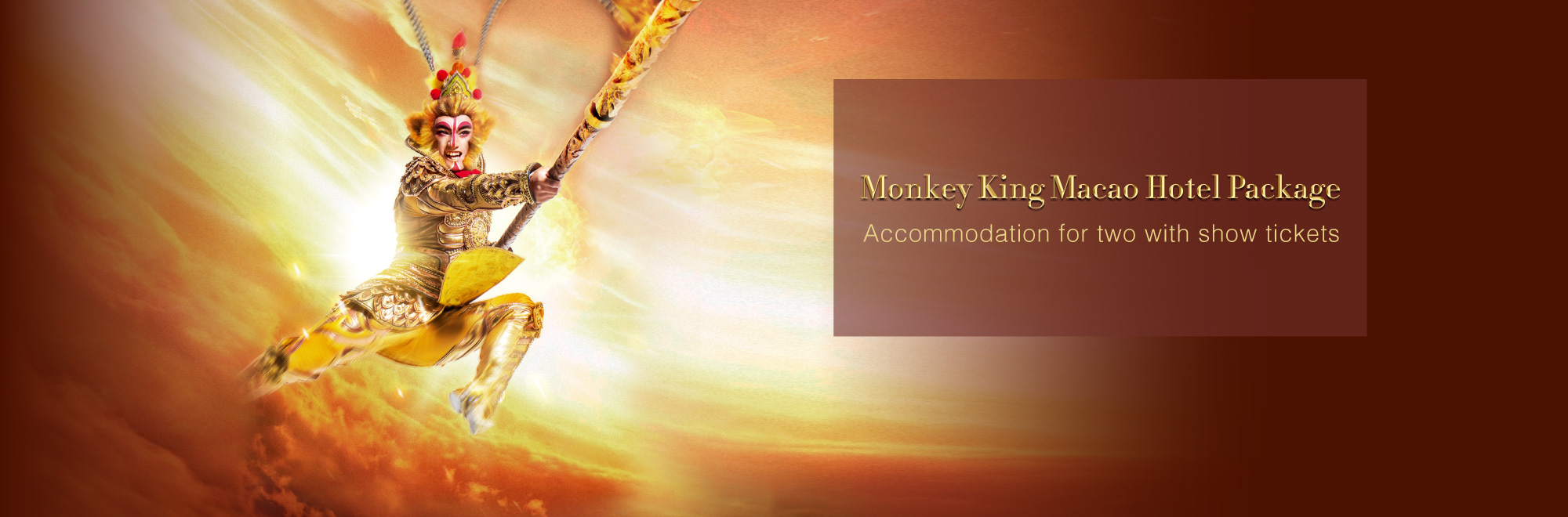 Monkey King Macao Hotel 패키지