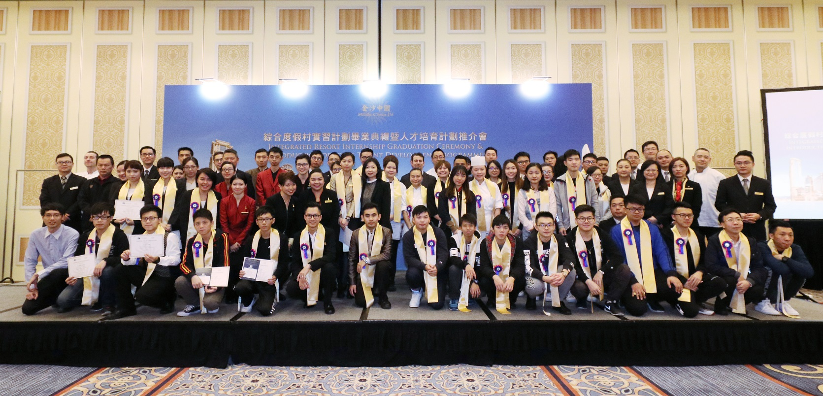 Close to 200 students graduated from Sands China's Integrated Resort Internship Programme in 2017, with 20 per cent of them either taking full-time positions with the company upon graduation or joining its Fast Track Supervisor Programme or the Career Experience Opportunities Programme (CEOP).