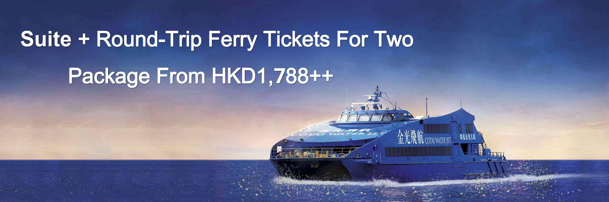 Ferry Ticket Package - フェリーチケット付きパッケージ